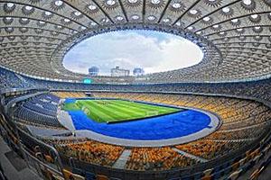 Olimpiyskyi stadium