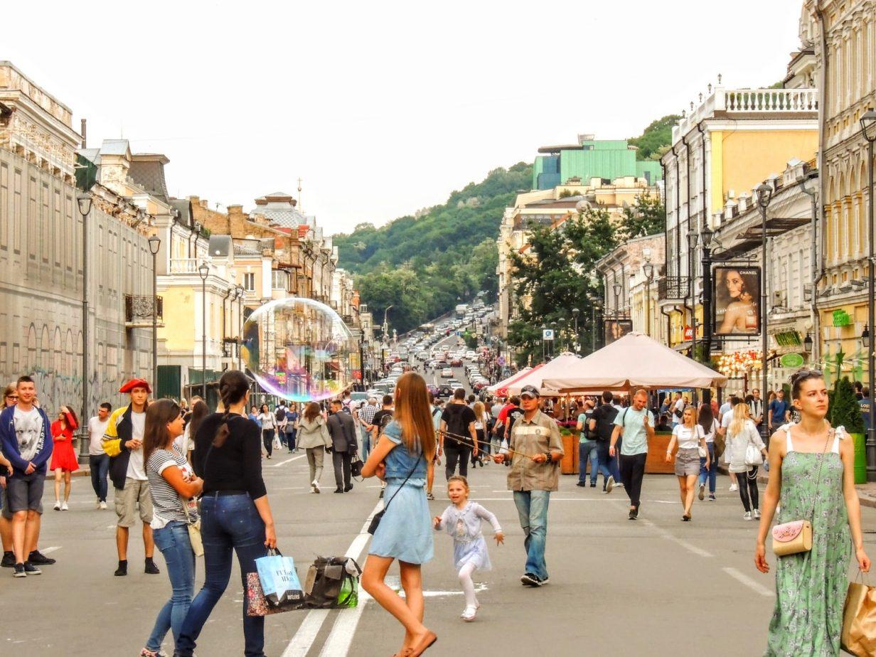 street scene in Kyiv